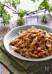 『包丁不要!レンジで簡単!舞茸と鶏ひき肉の甘辛バター【菌活】』