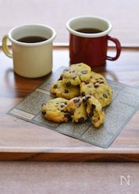 『さつまいものチョコチップオイルクッキー』