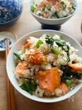 焼き鮭と春菊の混ぜごはん!