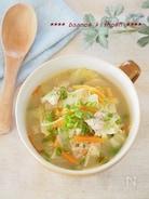 煮込まず10分。具だくさん坦々スープ。