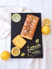 材料4つで簡単!レモンパウンドケーキ