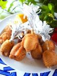 【ハサミで簡単】チューリップから揚げの作り方*飾り作り方付き