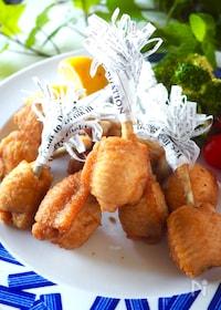 『【ハサミで簡単】チューリップから揚げの作り方*飾り作り方付き』