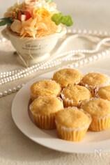 「適糖生活」プチキャロットケーキ