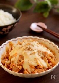 『ご飯が進む!豚玉キムチーズ』