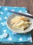 新れんこんの柚子胡椒きんぴら