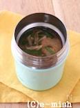 【スープジャー】えびと切り干し大根のエスニック雑穀スープ