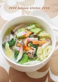 『豆乳で作る 長崎ちゃんぽん風スープ』