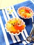 【ヨーロッパのおそうざい】 カラフルパプリカのレンジマリネ