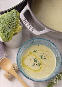 『冷製*ブロッコリーのスープ〜茎も活用#節約#ヘルシー』