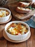 ラタトゥイユと卵のチーズ焼き