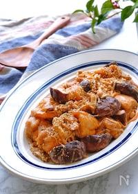 『ジューシーチキンとえのきと椎茸のオーロラソース炒め』
