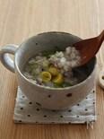 おろし蓮根と押し麦のスープ