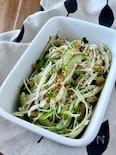 新ごぼうの搾菜サラダ