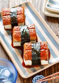 『うな次郎と豆腐の磯辺蒸し【#節約 #レンジ #ヘルシー】』