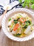 白菜で簡単副菜♡『白菜とかにかまのごまポン酢サラダ』