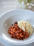 お豆とひき肉のトマト煮込み コンソメライス添え