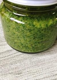 『塩麹紫蘇ジェノベーゼ (チーズ、松の実不使用)』