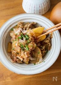 『『味しみ!大根と豚バラ肉の炒め煮』#簡単#かつお節』