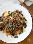 『牛肉と野菜のチャプチェ風』#野菜たっぷり#ご飯がすすむ