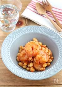 『お弁当やおつまみに♪えびと大豆のハリッサ炒め』