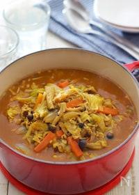 『罪悪感なし!ほぼ野菜スープのカレー(ルウ不使用)』