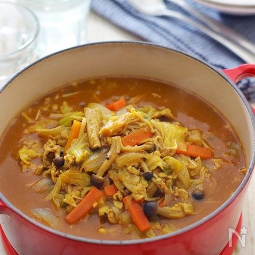 罪悪感なし!ほぼ野菜スープのカレー(ルウ不使用)
