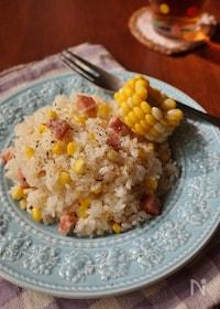 『トウモロコシとベーコンの炊き込みご飯』