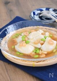 『海老と枝豆の冷製あんかけ豆腐』