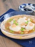 海老と枝豆の冷製あんかけ豆腐