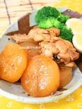 オイスターソースでコクをプラス♪大根と鶏肉のほっこり煮