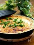 里芋の枝豆ソースグラタン