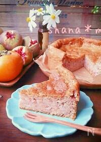 『しっとりもちもち♪柿とバナナの秋色ケーキ♪』
