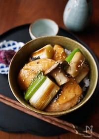 『照り焼きサーモン丼』