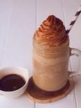 コーヒークリーム・フラペチーノ