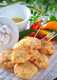 『豆腐とひき肉同量*ヘルシー豆腐のチキンナゲット【作り置き】』