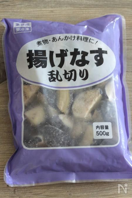 スーパー ナス 業務 揚げ