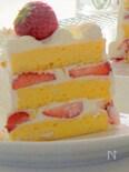 フワフワスポンジでお子様用の苺ショートケーキ