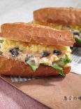 トマトサーモンクリームチーズ&スクランブルのパリジャンサンド