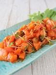 サーモンとトマトのユッケ風サラダ