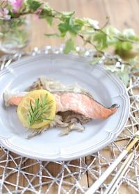 『レンジで簡単イタリアン♡鮭のレモンバター蒸し』