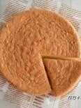 100円以下でできる!しっとり美味しいマヨネーズケーキ