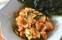 【夏のさっぱり簡単副菜】キムチとズッキーニのナムル