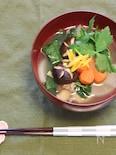野菜たっぷりヘルシーお雑煮