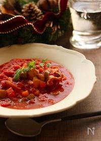 『チキンとアスパラの具だくさんトマトスープ』