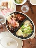 <BRUNO>2つの火鍋☆赤のきのこ焼き鍋と白のレモン焼き鍋