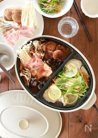 『<BRUNO>2つの火鍋☆赤のきのこ焼き鍋と白のレモン焼き鍋』