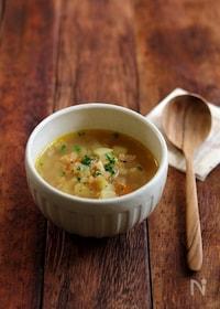 『たっぷり野菜のカレースープ。』