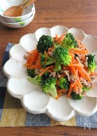 『緑黄色野菜を食卓に◎ブロッコリーとにんじんのコンソメ炒め』