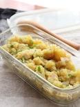 マヨネーズ不要のポテトサラダ(カレー風味)